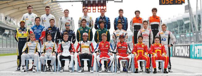 Generación 2013 GP3