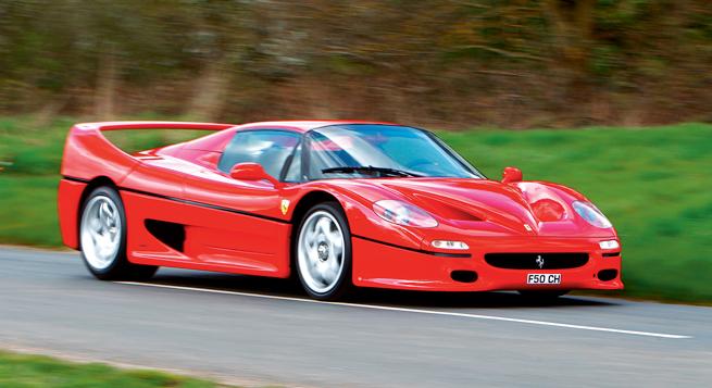 Ferrari F50. Maranello desarrolló un F50 prototipo para carreras de GTI, pero el proyecto fue archivado. Imaginen el prospecto de ese auto peleando con el Porsche 911 GTI en Le Mans...