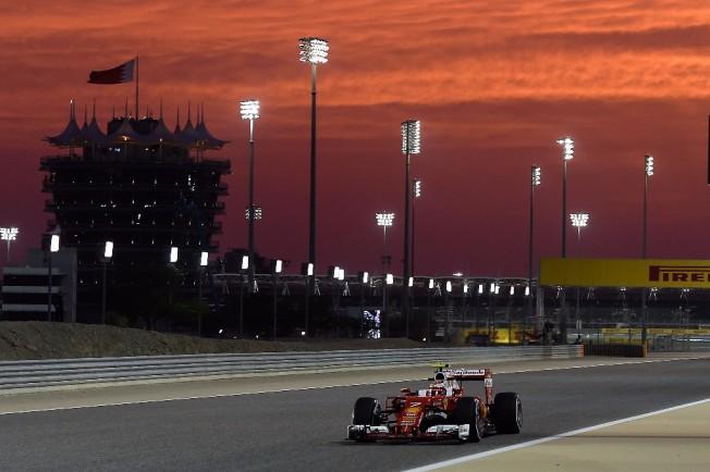 Test bahrein