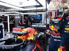 "Honda: ""El motor de Verstappen funciona con normalidad"" (FOTO: Mark Thompson/Red Bull Content Pool)"