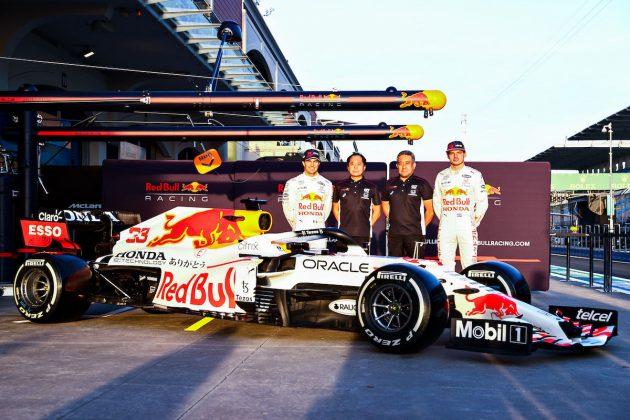 Checo Pérez, Max Verstappen y la directiva de Honda la decoración con la que Red Bull Racing honrará a Honda en el GP de Turquía (FOTO: Mark Thompson/Red Bull Content Pool)